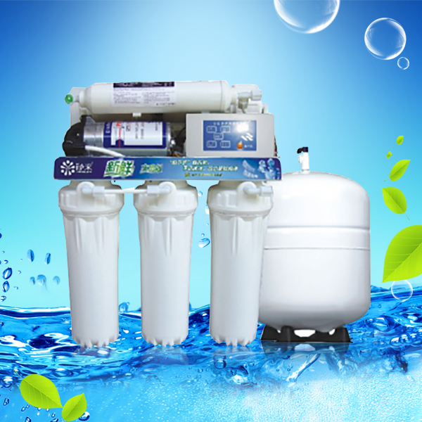 b391dd5b4 Home Use Reverse Osmosis(RO) Water Purifier LD-RO-50Z